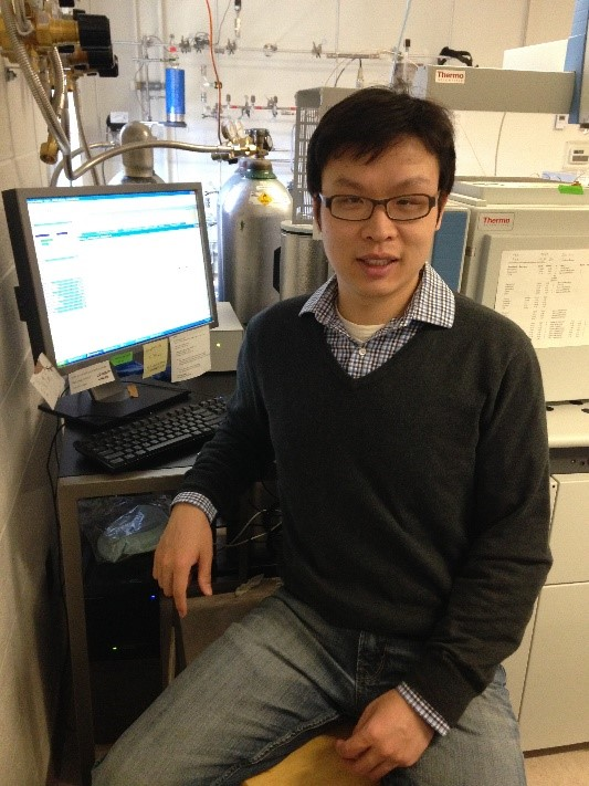 Dr. Yige Zhang, assistant professor in the Department of Oceanography.
